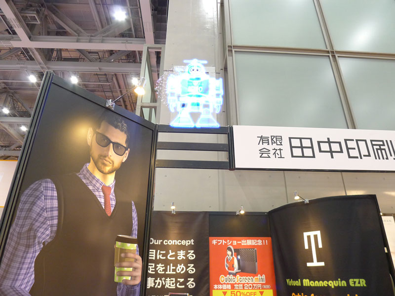 3DホログラムLEDファン © 有限会社田中印刷所