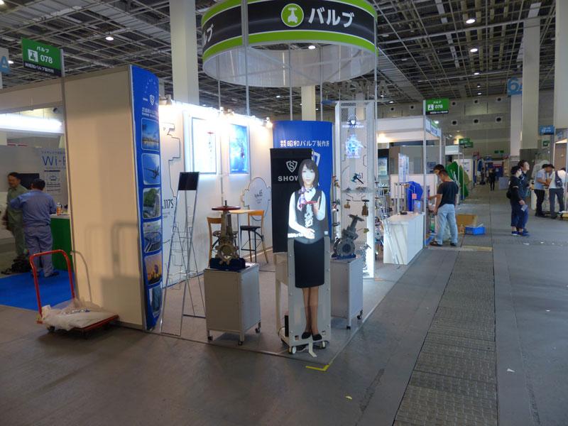 第19回 管工機材・設備総合展 OSAKA 2019 © 有限会社田中印刷所