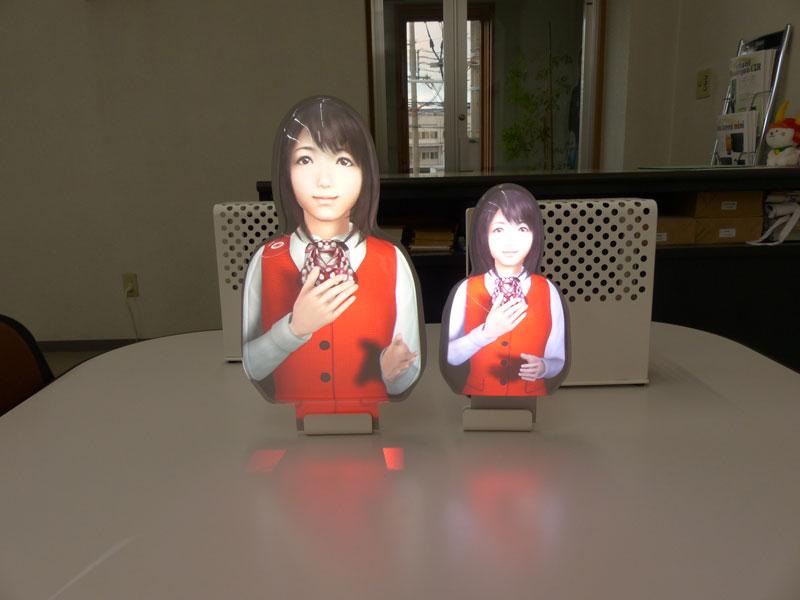 左 新製品32cm 右 従来型24cm © 有限会社田中印刷所