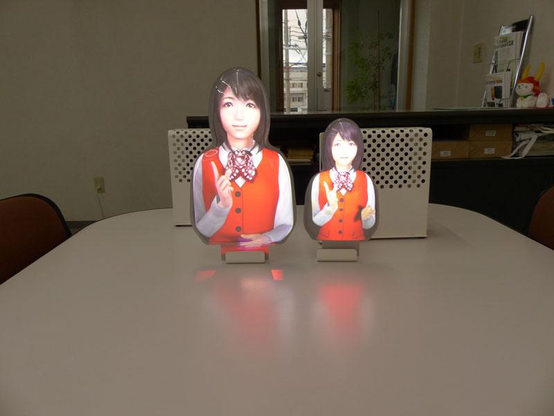 人型スクリーン24cmと32cmの比較です © 有限会社田中印刷所