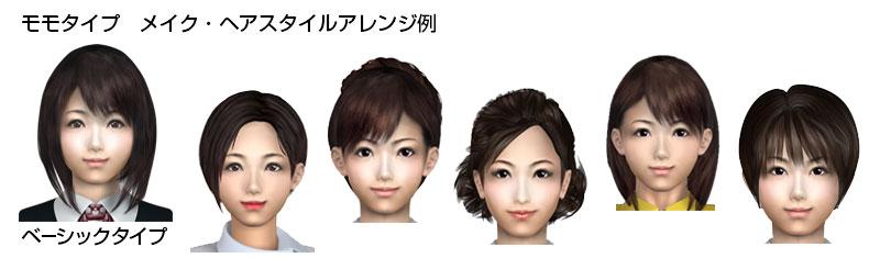 semi-original_model-hairmake