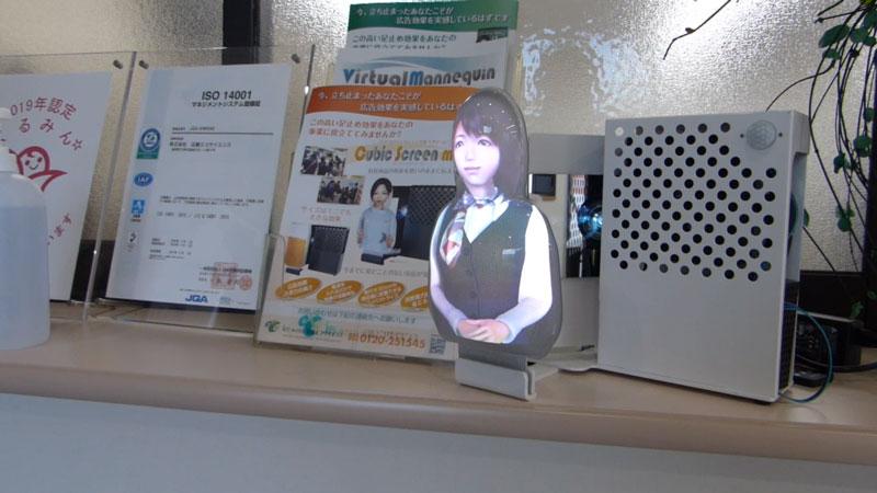 いらっしゃいませ © 有限会社田中印刷所