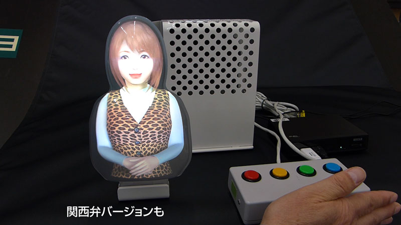センサー&ボタンシステム © 有限会社田中印刷所
