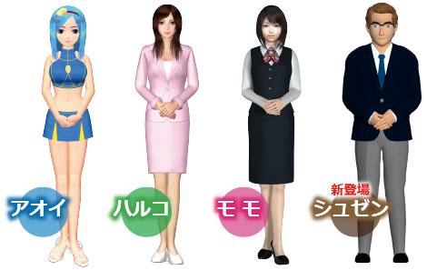 Basicキャラクター全員 © 有限会社田中印刷所