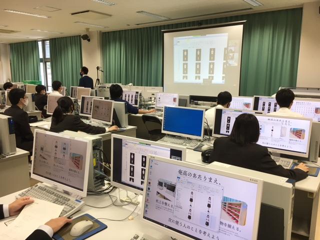 2020GIFアニメの作成方法 © 有限会社田中印刷所