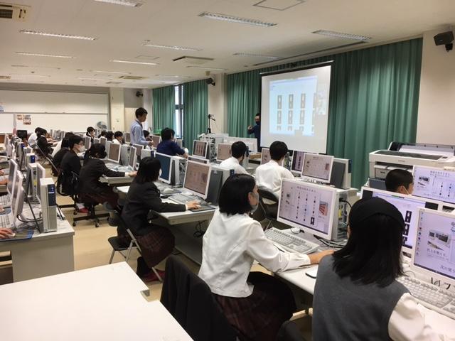 2020オンライン授業の様子 © 有限会社田中印刷所