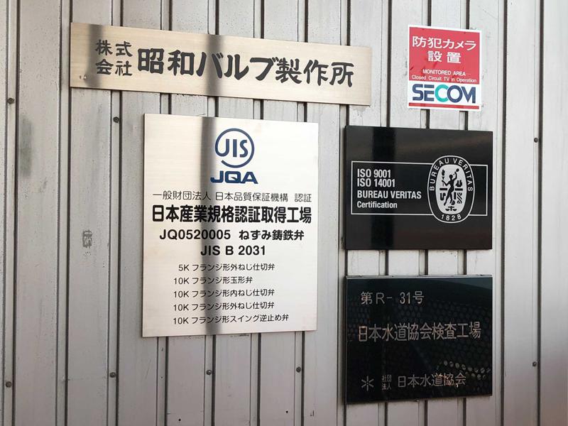 ステンレスプレート © 有限会社田中印刷所