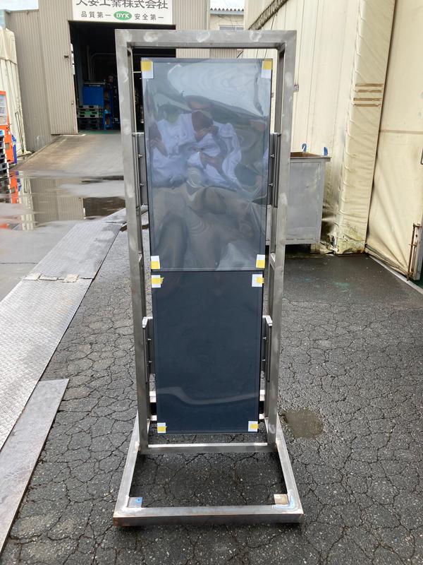 ミラーサイネージ試作 © 有限会社田中印刷所